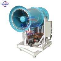 Buy cheap Hot sale industrial fog gun machine fog cannon sprayer for Mining from wholesalers