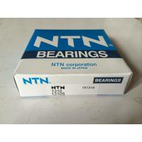 Buy cheap high quality self-aligning ball bearing 1310 1310k 1310e 1310s from wholesalers