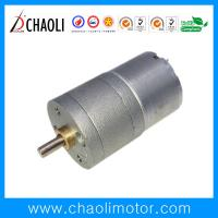 Buy cheap 5rpm Gear Motor CL-G25-RF300 With 25mm Reduction Gear Box For Rotisserie And Coffee Grinder from wholesalers