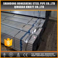 Buy cheap pre-galvanized square tube from wholesalers