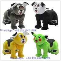 Buy cheap Popular in the kids park catoon animal plush stuffed unique ride on toys from wholesalers