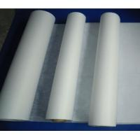 Wholesale 100% PP Spunbond agricultural non woven fabric, Plant Frost Protection Fabric Cover from china suppliers