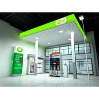 LED gas station lights application example