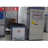 Wholesale High Heating Speed Steel Melting Induction Furnace Stable Operation from china suppliers