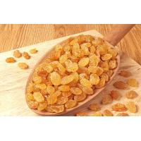 Buy cheap Chinese Dried Seedless Golden Raisin from wholesalers