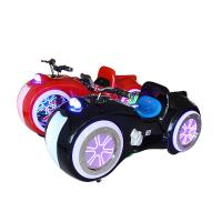 Buy cheap Remote Control Music Amusement Adults Prince Moto Rides Motorcycle Games Racing Kids Ride On Car For Sale from wholesalers