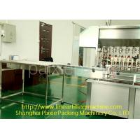 Buy cheap PLC Controller Linear Filling Machine , Granule Bottle Weighing Machine from wholesalers