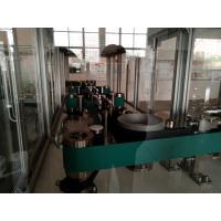 Buy cheap Full auto high speed panty liner sanitary napkin pads counting stacking machine from wholesalers