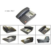 Buy cheap Low cost SIP/IAX2 IP phone PH217,support L2TP VPN from wholesalers