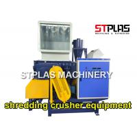 Buy cheap Two In One Industrial Plastic Shredder Crusher Machine For HDPE Pipe / PP Drum from wholesalers