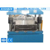 Buy cheap Clip Lock Profile Standing Seam Roof Roll Forming Equipment  with Chain Transmission from wholesalers