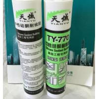 Wholesale Neutral Stainless Steel Silicone Sealant , Ceramic Acid Free Silicone Sealant from china suppliers