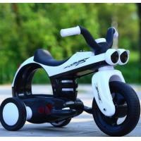 Buy cheap High quality OEM children's electric motorcycles baby charging tricycle baby battery car baby toy carriage for 2-7 years from wholesalers