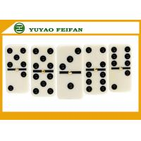 Buy cheap Personalized Double Six Travel Dominoes Game Set For Family Games 50 * 25 * 10mm from wholesalers