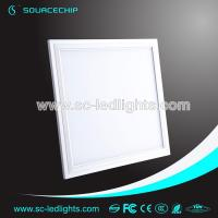 Buy cheap 40W LED panel 60x60 cm CE ROHS certification led ceiling panel light from wholesalers