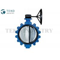 Buy cheap Gear Operation API609 Butterfly Valve , JIS 10K Drilled Cast Iron Butterfly Valve For Water Prifier from wholesalers