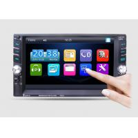 Buy cheap Steering Wheel Control 2 Din Mp5 Player 2 Din Gps Bluetooth Car Stereo from wholesalers