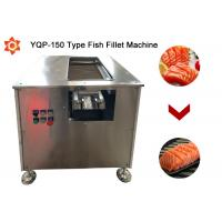 Buy cheap Commercial Automatic Food Processing Machines Fish Fillet Machine 1.75KW Power from wholesalers