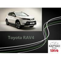 Buy cheap Toyota RAV4 Electric Vehicle Side Steps Simple Installation 2 Years Warranty from wholesalers
