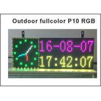 Buy cheap Full color RGB Programmable Led Signs P10 smd Outdoor led Scrolling Message Display time temperature & date from wholesalers