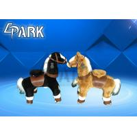 Buy cheap Unicorn Ride On Pony Horse Toy For Kids / Modern Amusement Park Rides from wholesalers