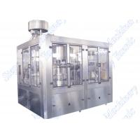 Buy cheap High Efficient Pure Mineral Water Filling Machine With Plastic Screw Cap from wholesalers