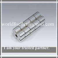 Buy cheap Permanent ndfeb disc magnets high quality rare earth permanent magnet  hot product from wholesalers