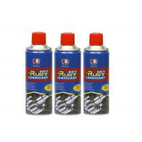Wholesale Eco - Friendly Anti Rust Lubricant Spray 250ml Car Rust Prevention Products from china suppliers