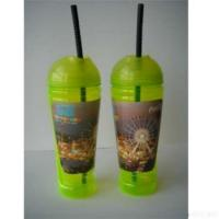 Buy cheap Drinking Bottle With Straw from wholesalers