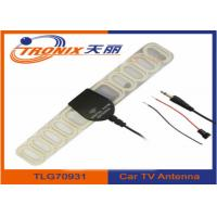 Digital FM Automotive TV Antenna Aerial For Car DVD Video TV SMA + FM Radio Booster Manufactures