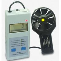 Wholesale AM-4812 Air Velocity LCD Display Multifunctional Digital Anemometer With Data Hold Function from china suppliers