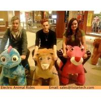 Buy cheap Indoor Sports Facilities Stuffed Animal Ride Coin Operated Kiddie Rides for Mall from wholesalers