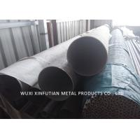 Buy cheap Bright Finish Duplex 2304 Stainless Steel Pipe UNS ASTM Corrosion Resistantace from wholesalers