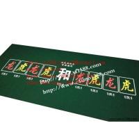 Baccarat   Texas poker/  tablecloth with the character of dragon and   tiger/ wool Manufactures