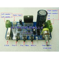 Buy cheap 35W MP3 AmplifierAudio accessories from wholesalers