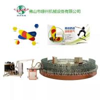 Buy cheap New design pu shoe soles automatic plc controlled pouring machine from wholesalers