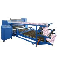 Buy cheap New type fabric rotary heat press printing machine / roll heat transfer machine for all fabric factory26B from wholesalers
