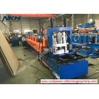 Buy cheap Interchangeable C&Z Purlin Forming Machine Auto Exchange Quick Change from wholesalers