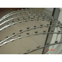 Buy cheap Concertina Razor fence from wholesalers