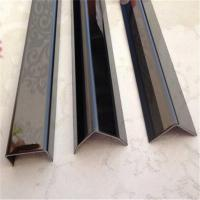 Buy cheap 304 stainless steel curved tile trim for ceiling metal profiles from wholesalers