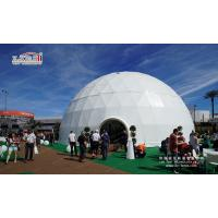 Buy cheap Dome shaped Tent large outdoor tent for party, restaurant, garden, etc. from wholesalers