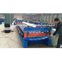 Buy cheap R Panel Roof Sheet Roll Forming Machine With Hydraulic Pump And Control Box from wholesalers