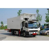 Wholesale catering truck Isuzu Chassis Aero Food Truck from china suppliers