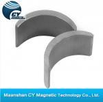 Buy cheap Custom ferrite magnet rotor from wholesalers