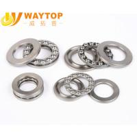 Buy cheap Single Direction Thrust Ball Bearing 51208 High Precision Type 40 * 68 * 19mm For Machines from wholesalers