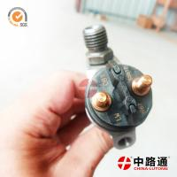 Buy cheap Huang-hai Bus Injector 0 445 120 081 injector in a car fits for XiChai 6DF、4DFFAW JieFang Light Truck,KingLong from wholesalers