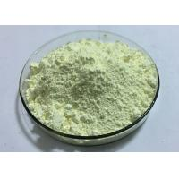 China Yellow Crystalline Powder / Bismuth Oxide Powder For Chemical Reagents Raw Material on sale