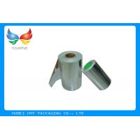Wholesale High End Packaging Vacuum Silver Metallic Paper With Single Side Coating from china suppliers