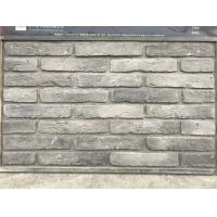 3D01 High Strength Old Style Thin Veneer Brick For Wall Low Water Absorption Manufactures