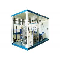 Buy cheap One Or Two Pumps LCNG Station Skid Mounted For LNG And CNG Fueling from wholesalers